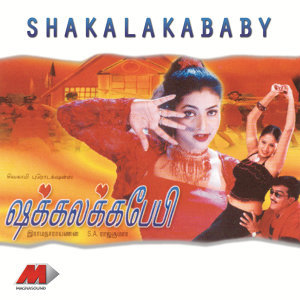 Shakalakababy (Original Motion Picture Soundtrack)