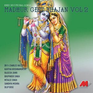 Madhur Geet Bhajan Vol - 2