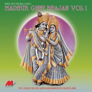 Madhur Geet Bhajan Vol - 1