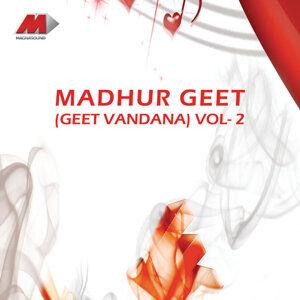 Madhur Geet Geet Hymns Vol - 2