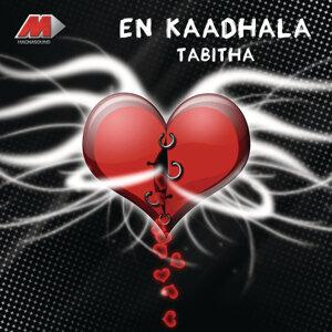 En Kaadhala