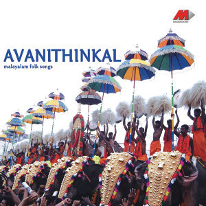 Avanithinkal