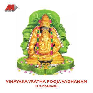 Vinayaka Vratha Pooja Vidhanam