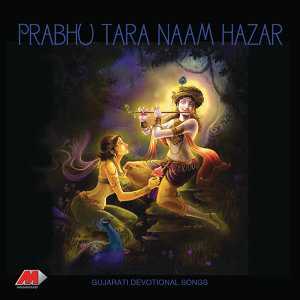 Prabhu Tara Naam Hajar