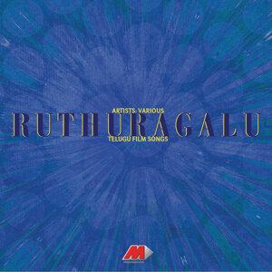 Ruthuragalu