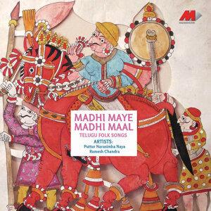 Madhi Maye Madhi Maal