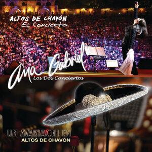Altos De Chavón: Los Dos Conciertos