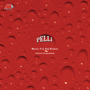 Pelli (Original Motion Picture Soundtrack)