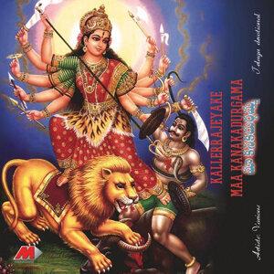 Kallerrajeyake Maa Kanaka Durgamma