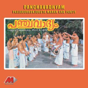 Panchavadhyam