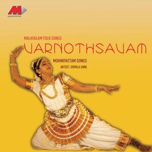 Varnothsavam - Mohiniyattom Songs, Vol. 3