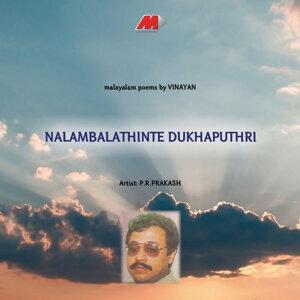 Nalambalathinte Dukhaputhri