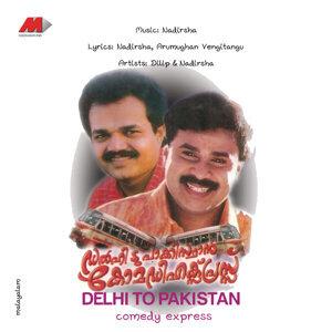 Delhi To Pakistan: Comedy Express