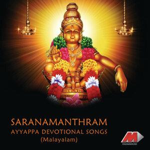 Saranamanthram (Ayyappan Songs, Vol. 4)