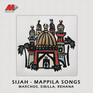 Sijah - Mappila Songs