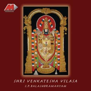 Shri Venkatesha Vilasa