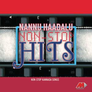 Naanu Haadalu