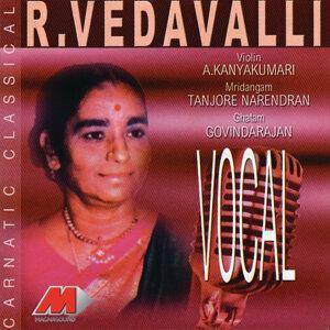 Carnatic Classical - Vocal