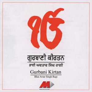 Gurbani Kirtan, Vol. 1