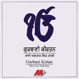Gurbani Kirtan, Vol. 2