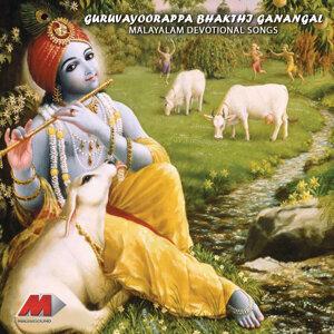 Guruvayoorappa Bhakthi Ganangal
