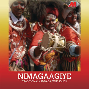 Nimagaagiye (Original Motion Picture Soundtrack)