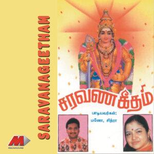 Saravana Geetham