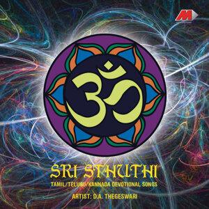 Sri Sthuthi