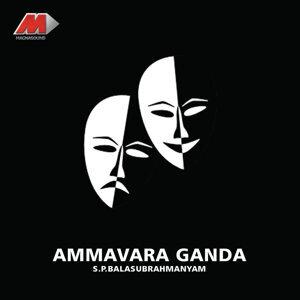 Ammavara Ganda