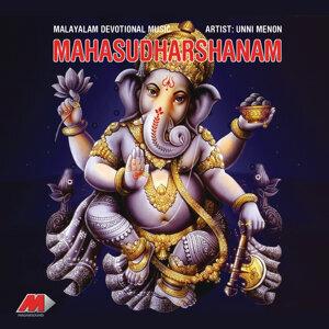 Maha Sudharshanam