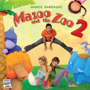 Mazoo And The Zoo 2