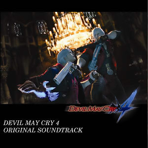 Devil May Cry 4(惡魔獵人4)