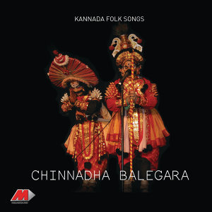Chinnadha Balegara