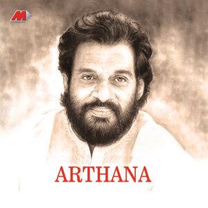 Arthana
