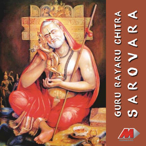 Sarovara (Original Motion Picture Soundtrack)