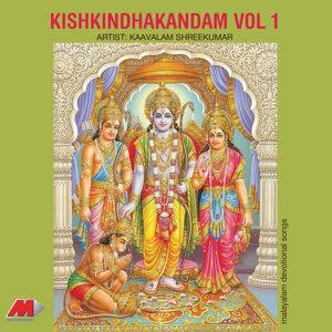 Kishkindhakandam, Vol. 1