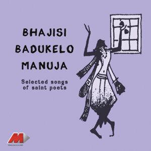Bhajisi Badukelo Manuja