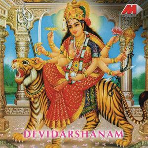Devidarshanam