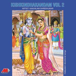 Kishkindhakandam, Vol. 2