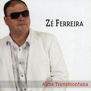 Alma Transmontana