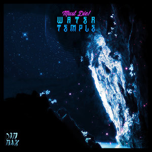 Water Temple EP