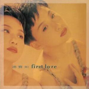 BTB FIRST LOVE