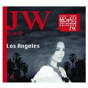 Los Angeles First EP