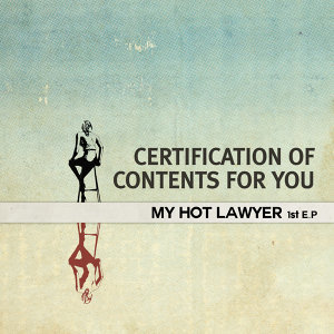 Certification Of Contents For You