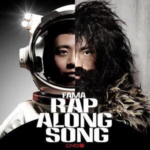 Rap Along Song 搶先聽