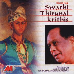 Swathi Thirunal Krithis