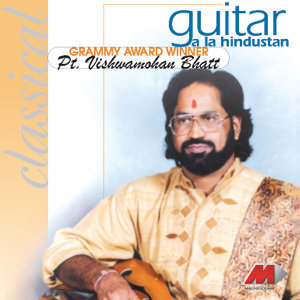 Guitar A La Hindustan