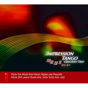 Impression Tango(印象.探戈.優雅三重奏)