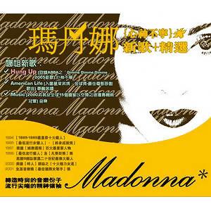 Madonna(瑪丹娜 心神不寧 新歌+精選) (非原唱)