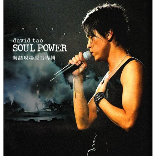 Talking-The Power Of Soul Power - Live